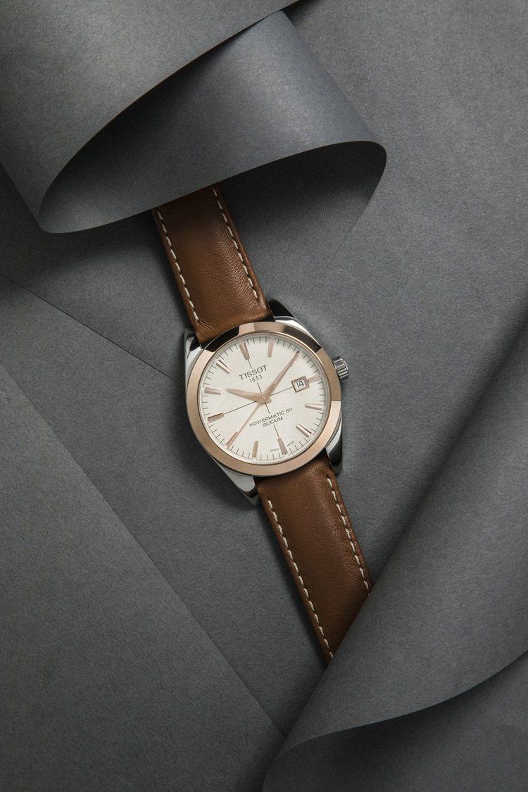 天梭表Gentleman紳士系列腕表,不鏽鋼表殼搭配18K玫瑰金表圈,採用POW...