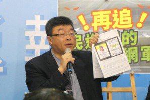 網軍案延燒 要正義連線:民進黨二代網軍造黑韓產業鏈