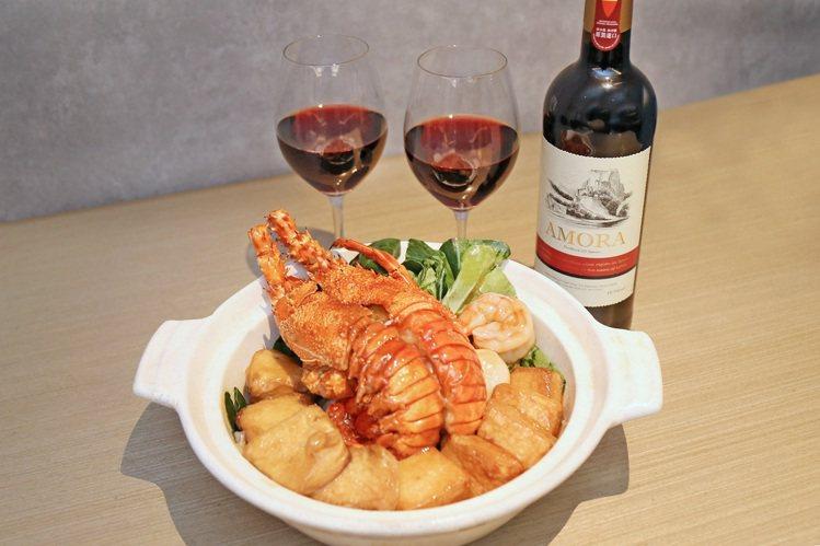 玉蘭軒當日壽星於單點小吃區消費滿10000元以上桌菜,贈龍蝦料理及紅酒一瓶。圖/...