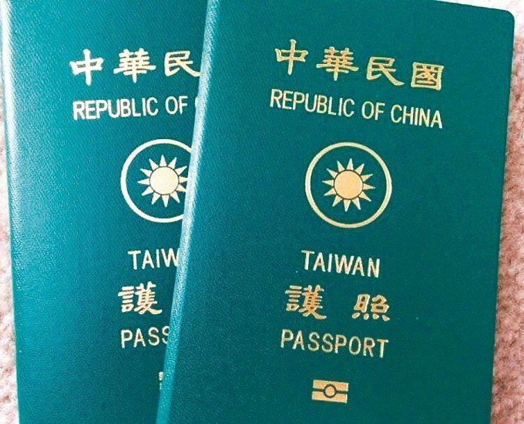 一名台灣男子赴印尼出差,卻因為護照上的Republic of China的「China」遭到海關刁難。圖/聯合報系資料照片