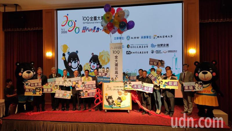 「2020全大運(109年全國大專校院運動會)」明年5月2日到6日在高雄登場,主辦賽事的高雄大學今上午公布競選歌曲,吉祥物「熊高高」、「熊啦啦」也正式亮相。記者蔡容喬/攝影