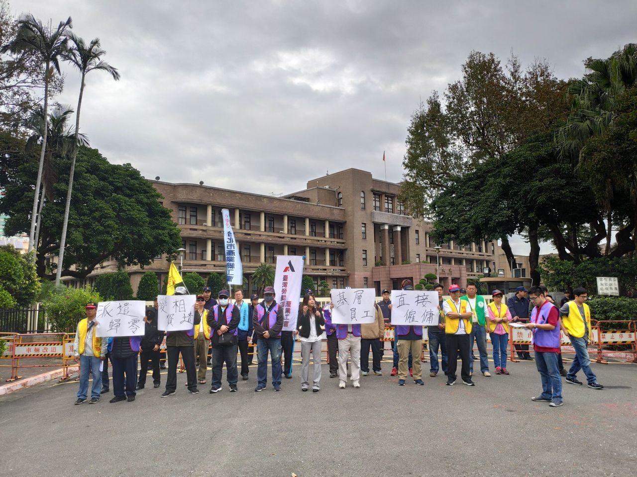 台灣勞動派遣產業工會今赴行政院前抗議,指台電200多名派遣工程師,若不接受公開招...