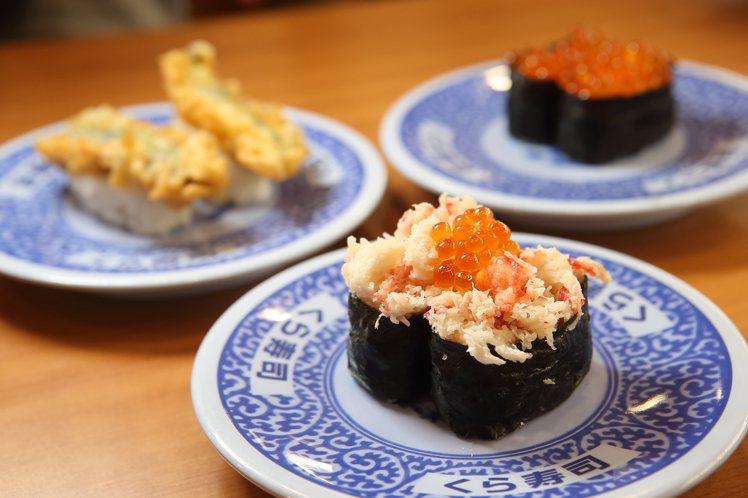 藏壽司於今年冬季推出松葉蟹軍艦、大粒鱒魚卵軍艦、秋刀魚天婦羅等新品。每份40元起...