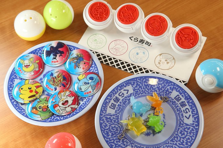 藏壽司自1月1日起推出「寶可夢劍/盾」系列扭蛋,共有16款。記者陳睿中/攝影