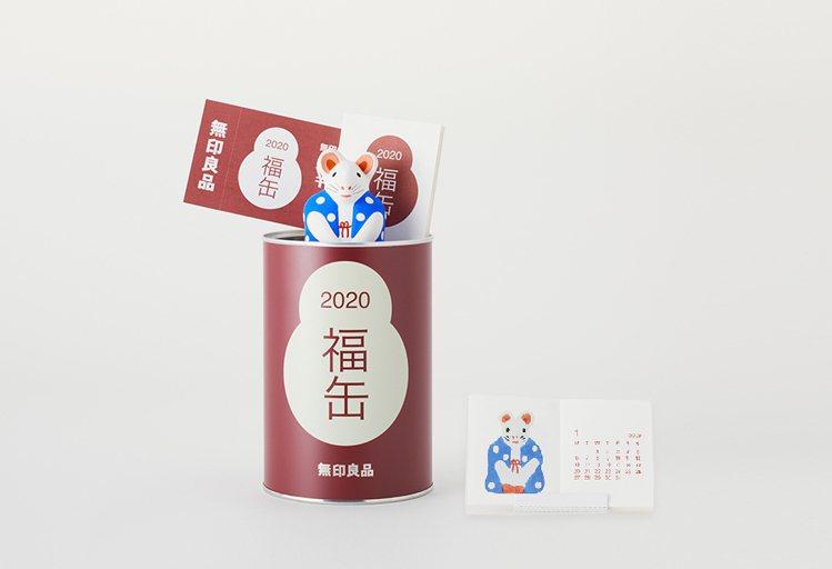 MUJI無印良品「2020年限量福罐」只送不賣,12月28日至12月29日單筆消...