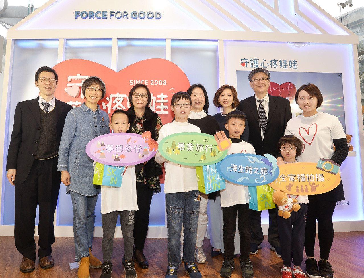 中華民國心臟病兒童基金會與NU_SKIN如新攜手防治兒童先天性心臟病十一年,今天...