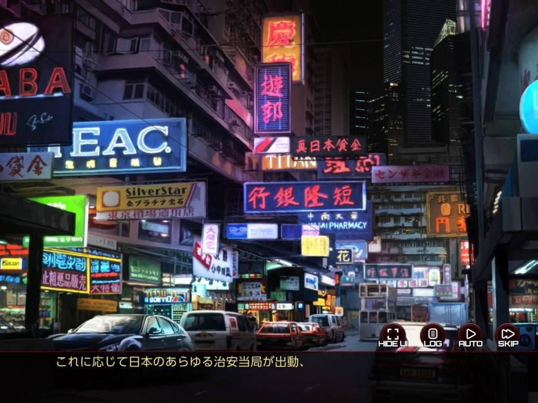 近未來 / Cyberpunk作品中必然會出現的港式霓虹燈場景