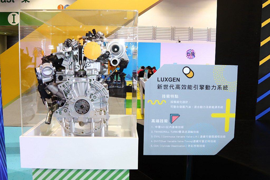 納智捷MBU概念車集結頂尖國際團隊共同合作,打造以跑車級300ps馬力為目標的2...