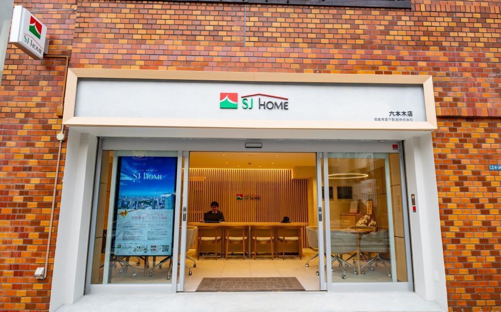 專營日本當地客群的SJ HOME,將於2020年拓展第二家分店。 信義房屋╱提供