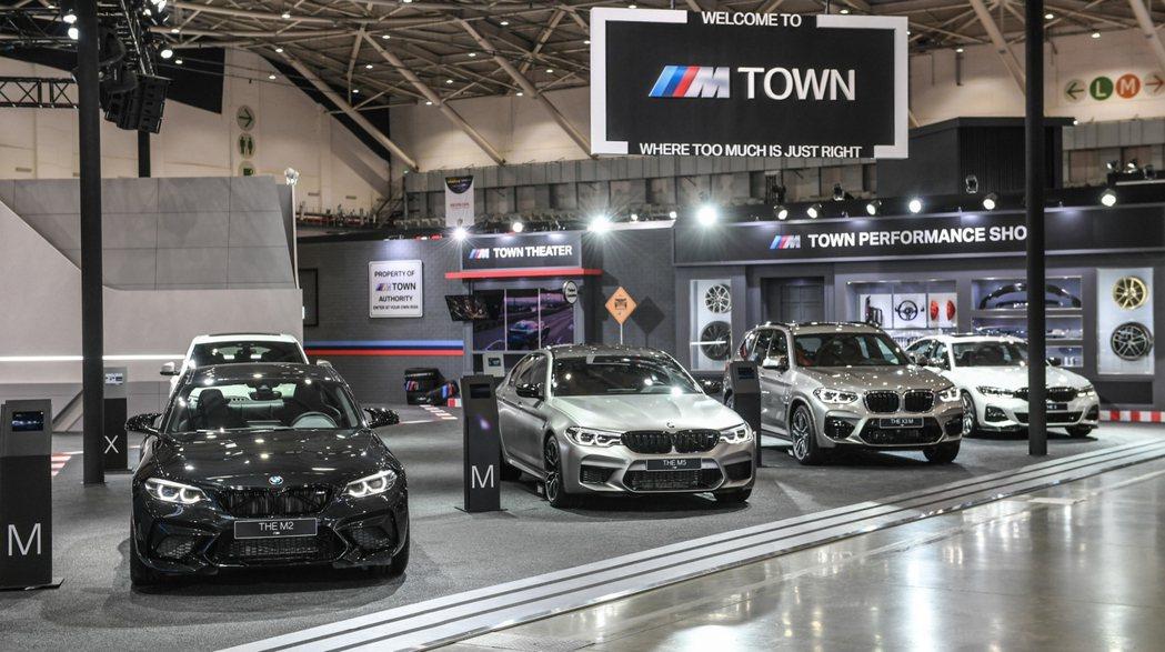 「M Town」展區由M5 Competition領軍,展出完整M款性能跑車。 ...