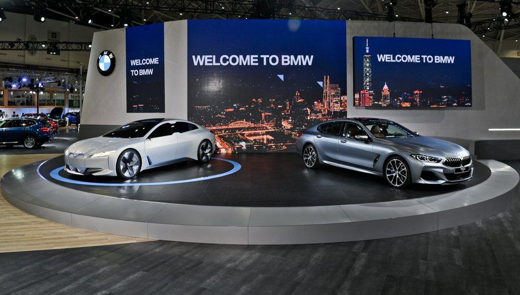 BMW純電動概念車i Vision Dynamics與頂級旗艦四門跑車THE 8...