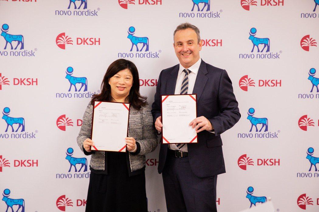 台灣諾和諾德藥品與台灣大昌華嘉簽訂獨家經銷合作協議,台灣大昌華嘉醫療保健事業單位...
