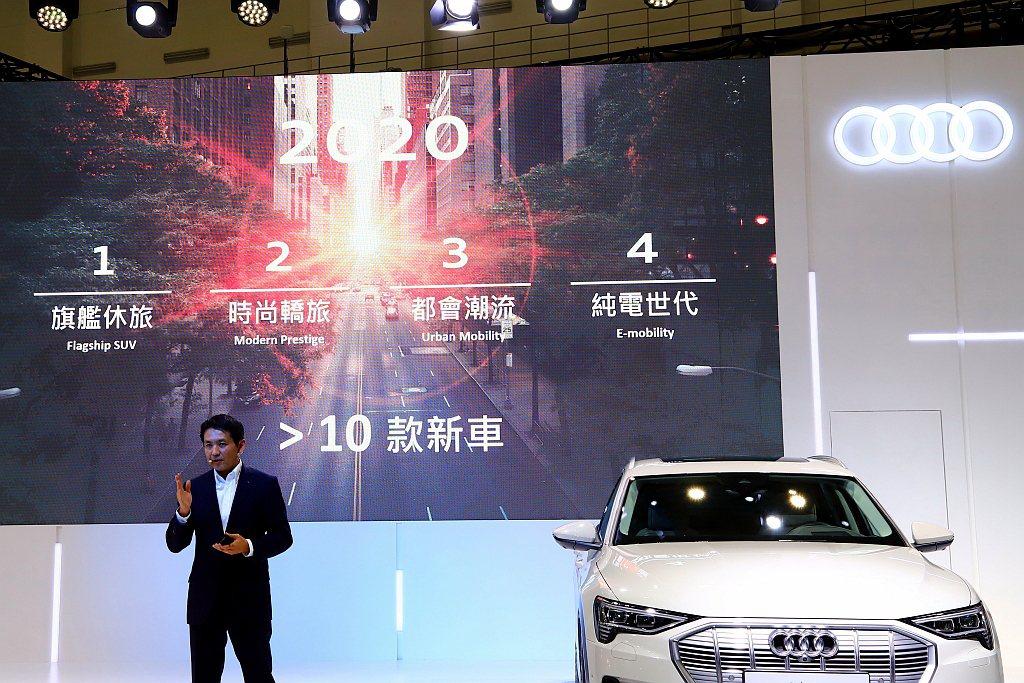 台灣奧迪預計將於2020年積極導入至少10款新車陣容,其中五款新車於2020世界...