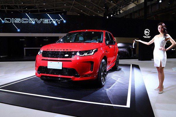【2020台北車展】第二代Land Rover Discovery Sport登台!Velar性能新秀也首度現身
