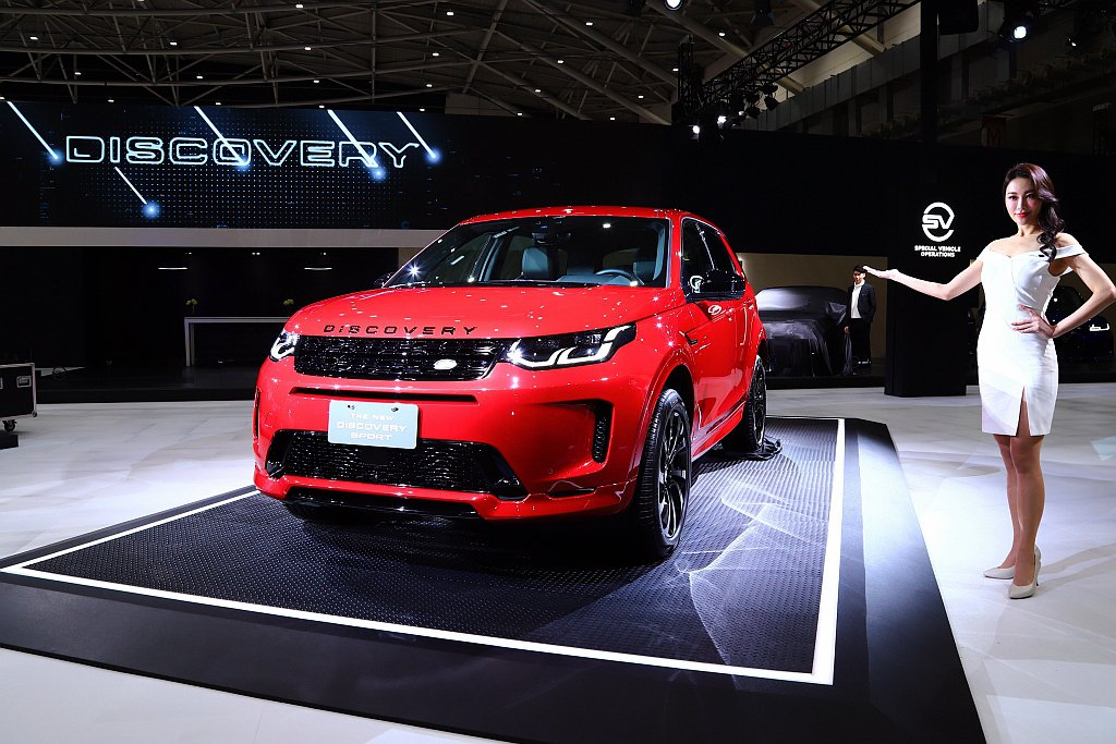 Land Rover導入全新第二代Land Rover Discovery Sp...