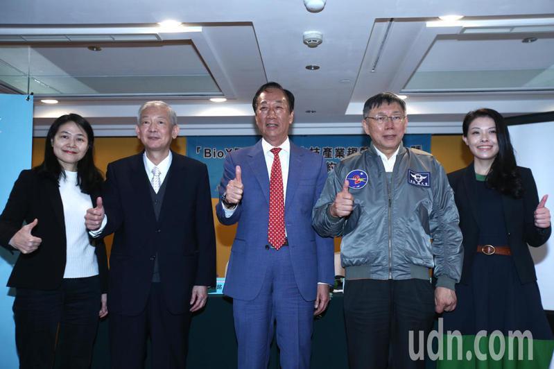 鴻海集團創辦人郭台銘(左三)與台北市長柯文哲(右二)上午出席「BioX智慧健康與生技產業趨勢論壇」暨「與市長有約」活動。記者蘇健忠/攝影