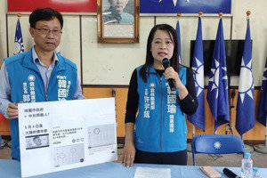 競選文宣10月1日國慶日遭質疑染紅 藍營:是誤植港版
