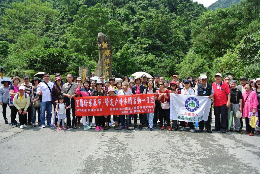 桃園市腎友協會20多年來,每年委託旅行社辦理「旅遊洗腎」,選定會員最想去的國內外...