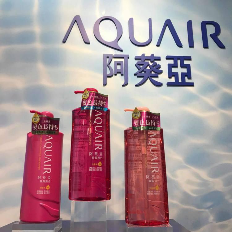 AQUAIR阿葵亞新推出染後護色專用的「瞬耀護色系列」,2020年1月正式上市。...