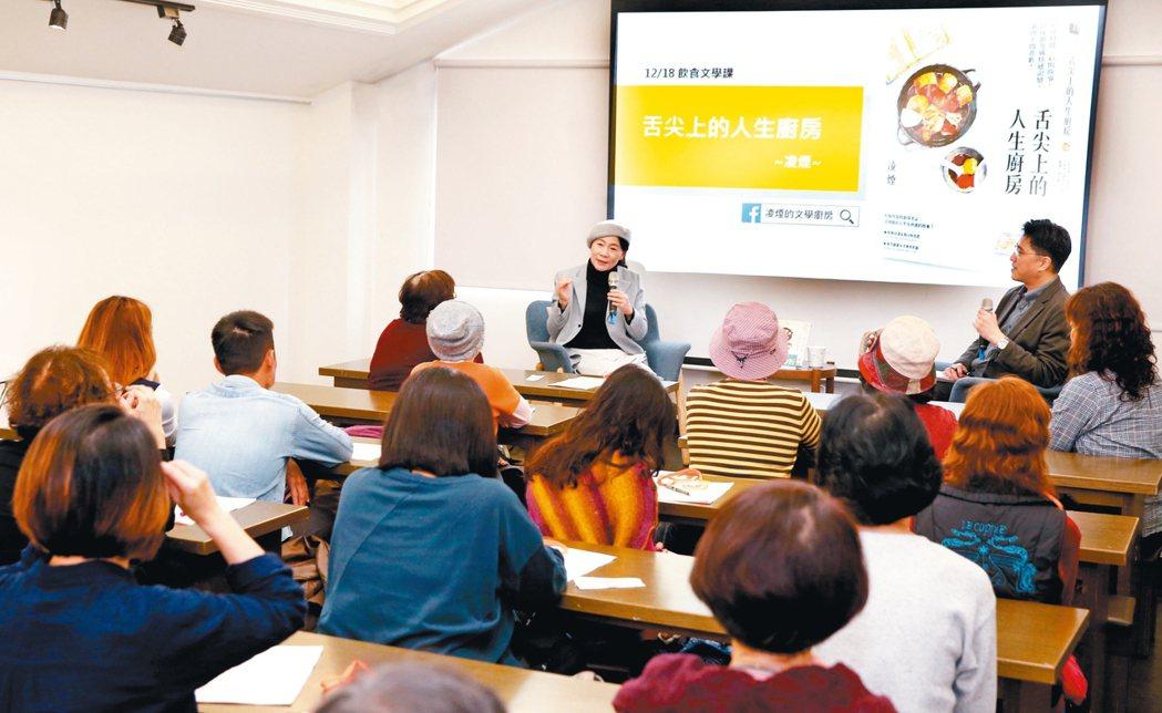 作家凌煙分享台灣食材中的故事,民眾參加踴躍。 圖╱侯永全攝影