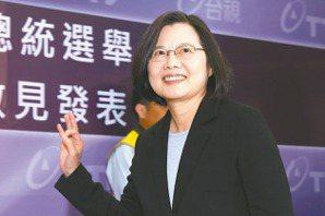 總統政見會最終回 蔡韓宋論戰反滲透法