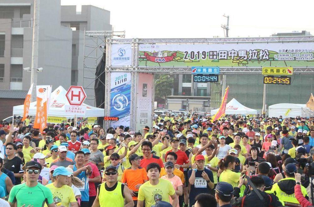田中鎮每年舉辦的田中馬全台聞名,在地民眾熱情。這裡也是預測總統大選的「章魚哥」。...