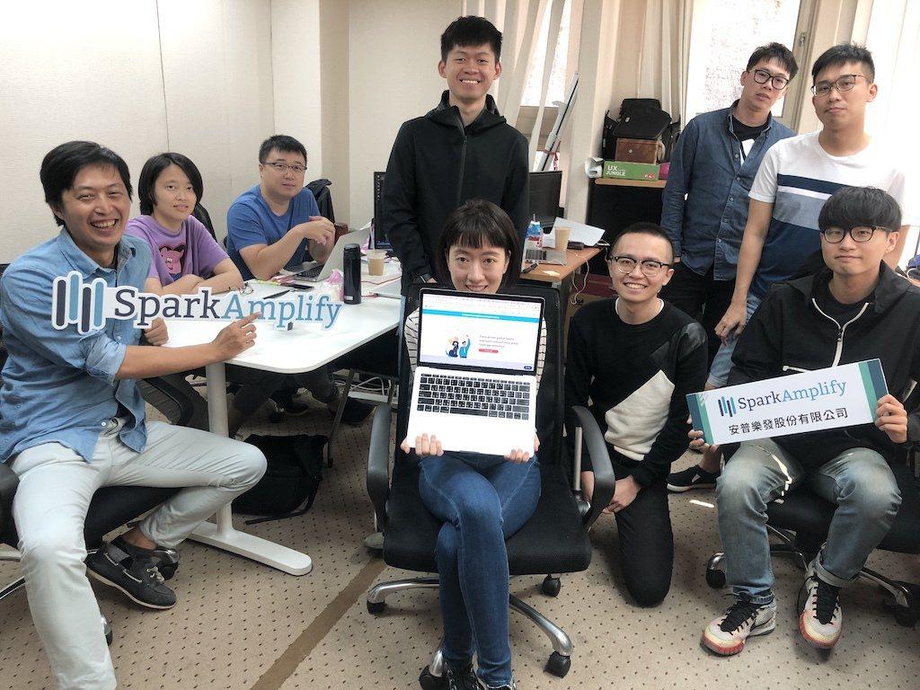SparkAmplify台北團隊。 SparkAmplify /提供