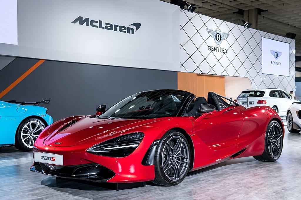 McLaren 720S Spider。 圖/McLaren提供