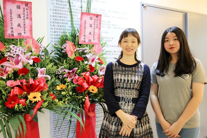商業經營科主任翁愛萍(左)與同學黃心怡;該同學在校三年期間考取1張乙級、4張丙級...