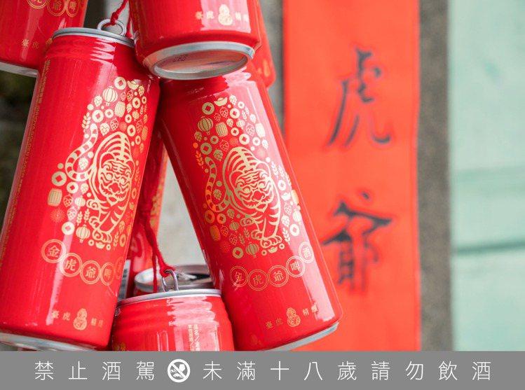 1月1日起,「金虎爺啤酒」於7-ELEVEN及其他友好通路陸續上市。圖/臺虎精釀...