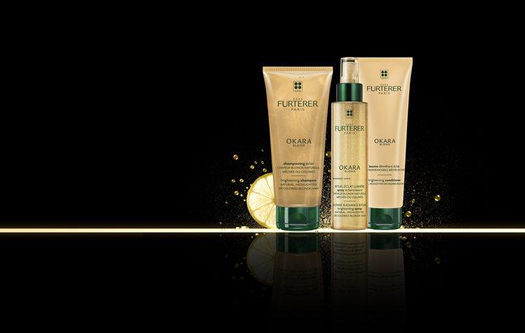 RF荷那法蕊雲母聚光系列是專為高明度淺色髮清潔保養所設計。圖/RF荷那法蕊提供
