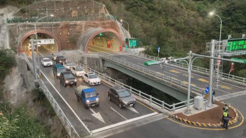 公路總局今天發聲明稿表示,南迴公路「草埔隧道」23日下午5點通車後,至今從未封路,保持暢通。記者尤聰光/翻攝