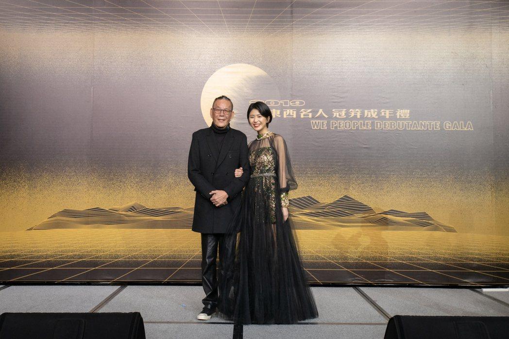 金鐘影帝龍劭華(左)帶著女兒陳璇出席東西名人冠笄成年禮 圖/東西名人提供