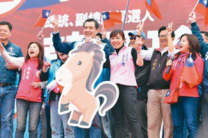 馬英九:民進黨推動<u>反滲透法</u>才是特務治國