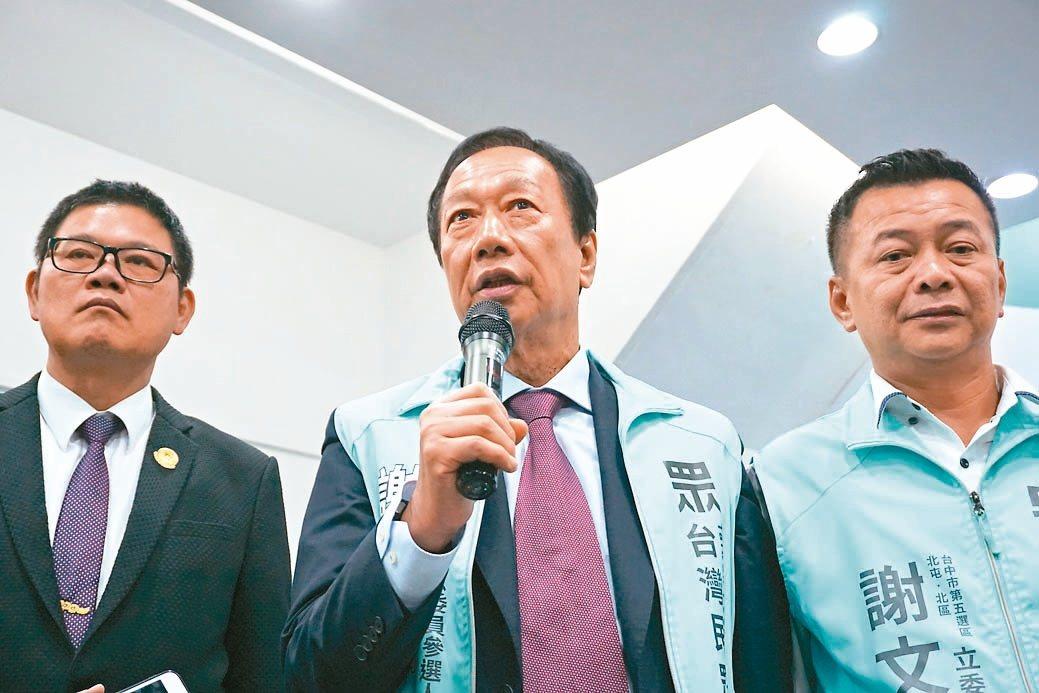 鴻海集團創辦人郭台銘(中)支持台中市長盧秀燕廢止中火兩張許可證,讓能源政策在總統...