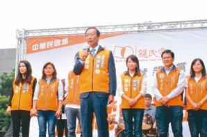 郭台銘高雄輔選 為親民黨募款