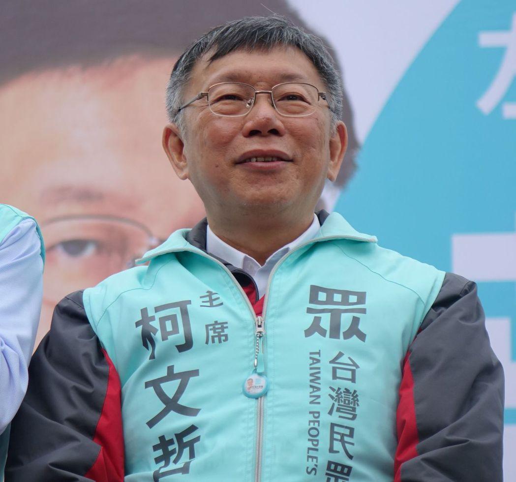 柯文哲指民進黨是部落政治,蔡總統充其量是部落共主。記者楊濡嘉/攝影