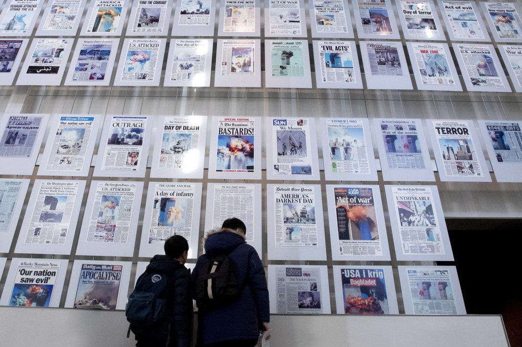 新聞博物館展示全球各大報頭版報導911事件的方式。 (歐新社)