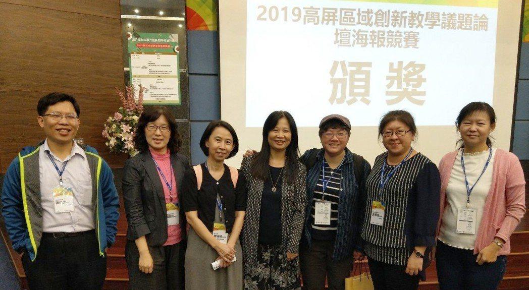義大教師群王淑綺(右一)、黃匀祺(右三)與王瑜琦(中)囊括創新教學海報競賽的冠、...