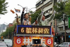 黃健庭稱4年前立委選錯人 林昶佐建議他去看立院公報