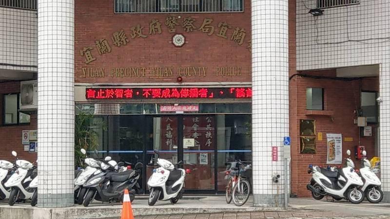 宜蘭今天再度傳出有員警酒駕,宜蘭警分局刑警今凌晨撞傷宜蘭大學學生,造成頭部受傷進加護病房。本報資料照