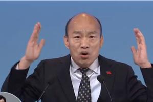 韓國瑜:<u>反滲透法</u>是在人民脖子綁炸彈
