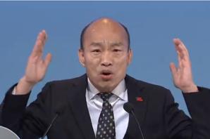 韓國瑜評歷任總統:陳水扁貪、馬英九軟、蔡英文空