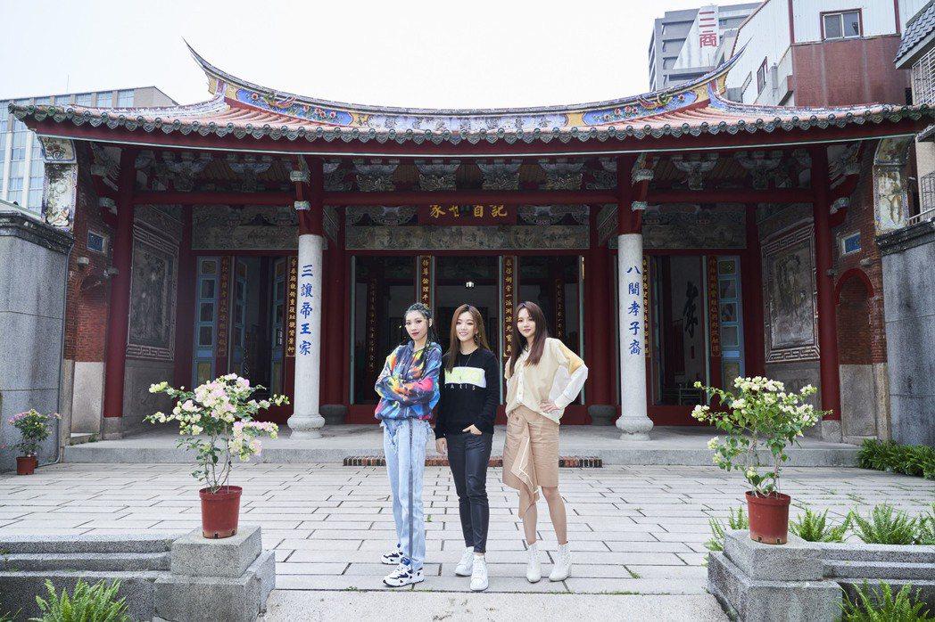 文慧如(右起)、閻奕格、Karencici到吳氏大宗祠參觀。圖/華研國際提供