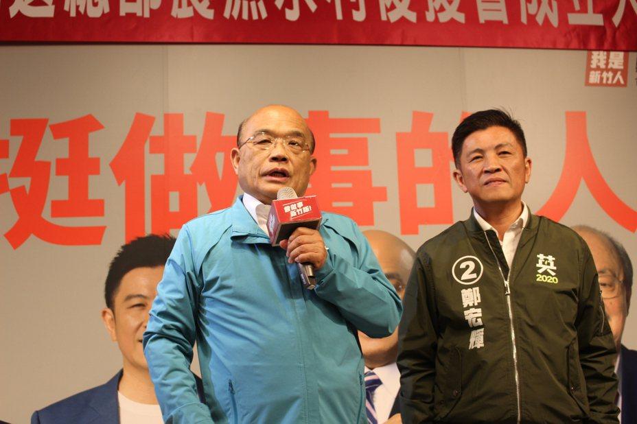 民進黨新竹市立委候選人鄭宏輝今天下午舉行「農漁水利後援會成立大會」,行政院長蘇貞昌、農委會主委陳吉仲等人出席。記者張雅婷/攝影