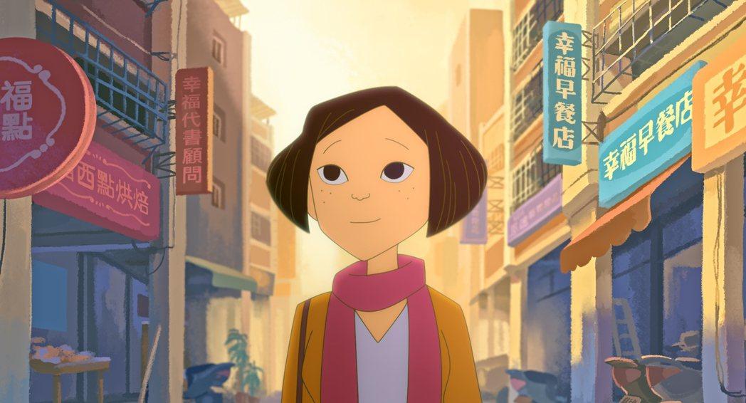 「幸福路上」角逐「台灣國際兒童影展」。圖/公視提供