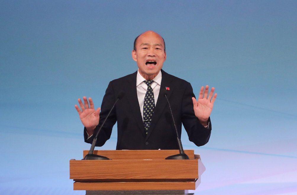 國民黨總統候選人韓國瑜。中央社