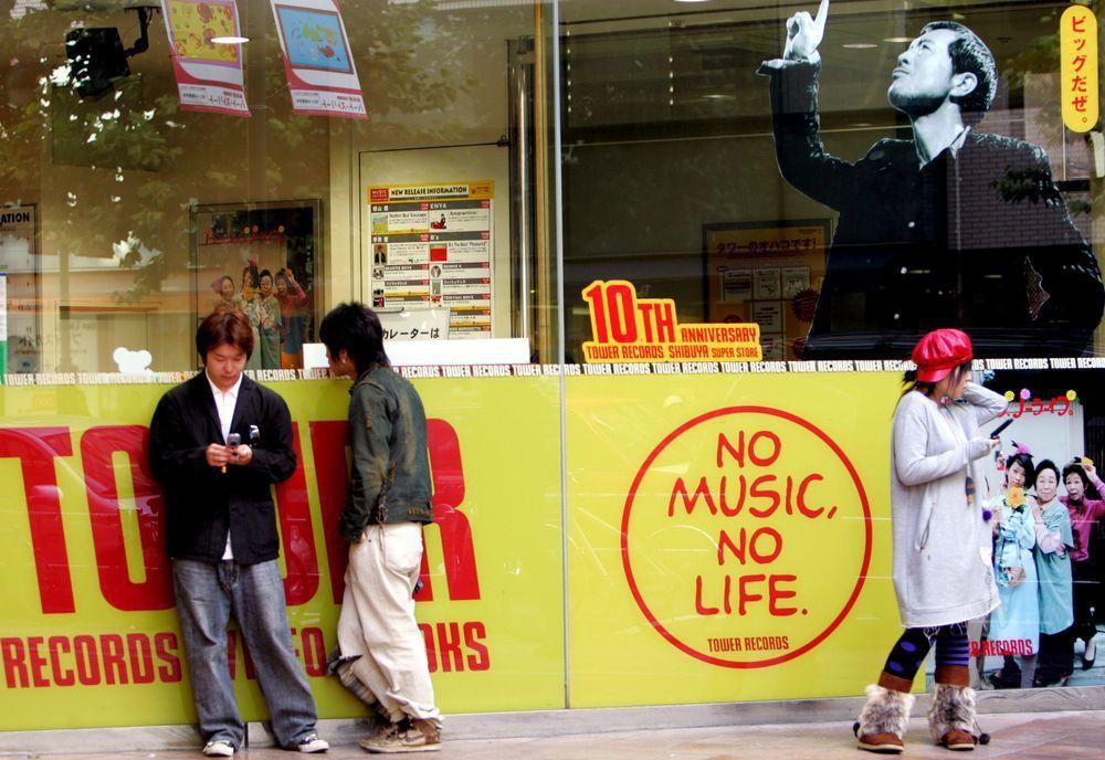 美國連鎖唱片行淘兒因為債務和消費者取得音樂的習慣改變,在美國被迫宣布破產。(美聯...