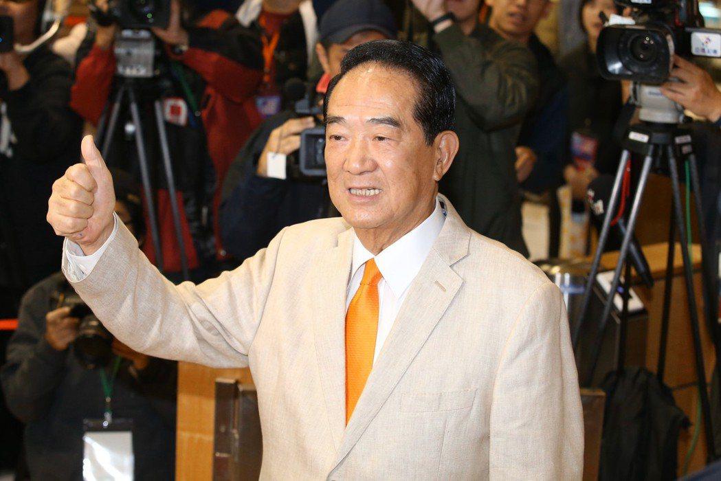 親民黨總統候選人宋楚瑜。聯合報系資料照片/記者許正宏攝影