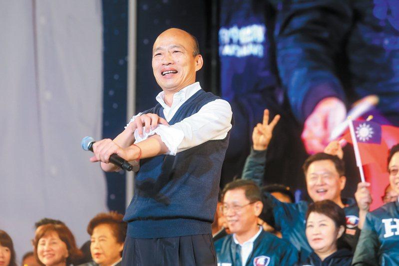 國民黨總統候選人韓國瑜29日晚在台中舉辦選前大型造勢活動。 聯合報系資料照片/記者季相儒攝影